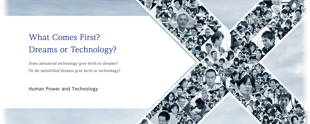 What Comes First? Dreams or Technology?