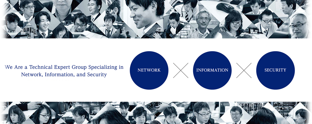 We are a Technical Expert Group Specializing in Network, Information, and Security