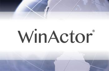 Image of WinActor®, NTT's RPA Tool.