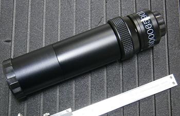 Image of UV Focusing Lens