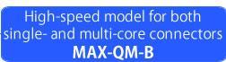 SMX_series_maxqmb